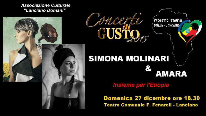 Concerti di Gusto 2015: Simona Molinari e Amara