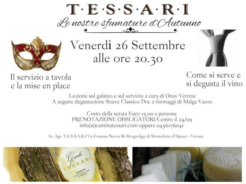 Serate d'autunno in Cantina T.E.S.S.A.R.I