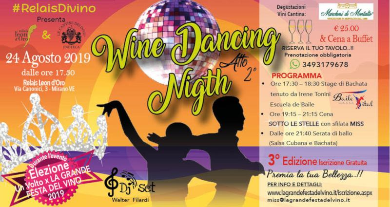 Wine Dancing Night